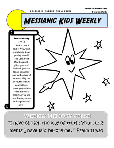 Messianic Weekly Torah Guides for KIDS - PDF download