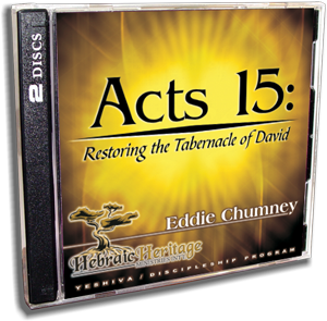 Acts 15: Restoring the Tabernacle of David