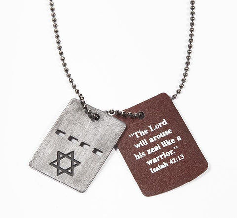 Star of David Dog Tag for Messianic Believers