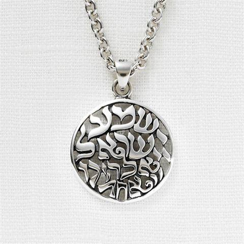 Necklace - Silver Shema Pendant