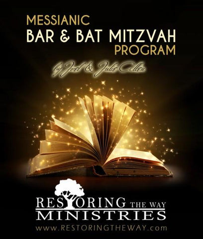 Messianic Bar and Bat Mitzvah Program - PDF download
