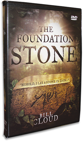 The Foundation Stone
