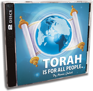 Torah is for All People