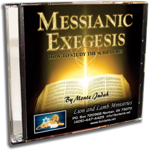 Messianic Exegesis Audio