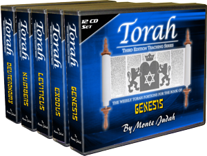 Torah Set - Third Edition - COMPLETE 58 CD Set