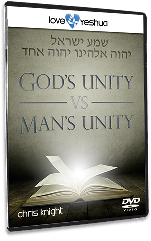 God's Unity vs. Man's Unity - DVD