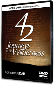 42 Journeys in the Wilderness by Ephraim Judah