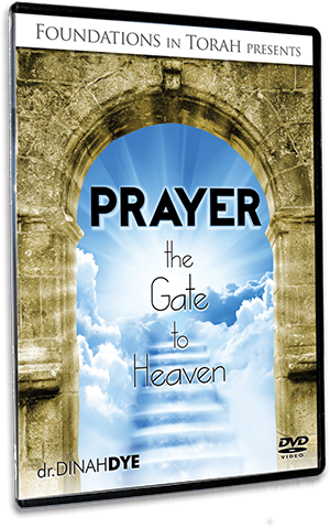 Prayer: The Gate of Heaven