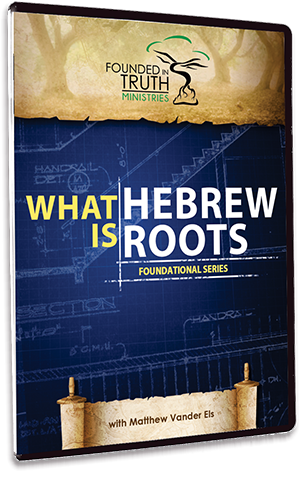 What is Hebrew Roots - Foundation Series DVD