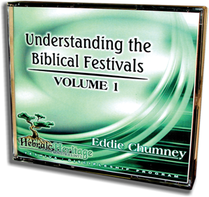 Understanding the Biblical Festivals VOL 1
