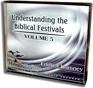 Understanding the Biblical Festivals VOL 5