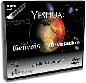 Yeshua: From Genesis to Revelation