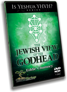 The Jewish View of the Godhead (Is Yeshua YHVH? Series) DVD