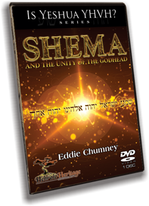 Shema & the Unity of the Godhead (Is Yeshua YHVH? Series) DVD
