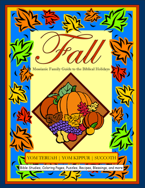 Fall Family Feast Guide - PDF download