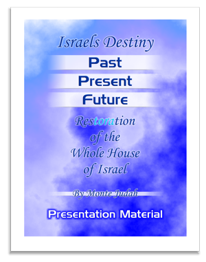 Israel's Destiny - Past - Present - Future - Study Guide Only