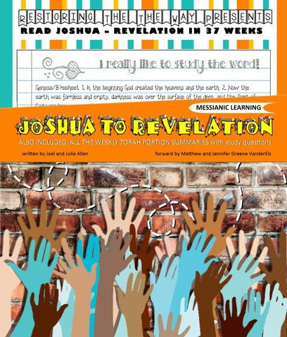 Joshua to Revelation Youth Study Program - PDF download