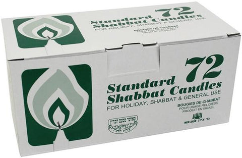 Shabbat Candles - 72-count