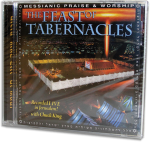 The Feast of Tabernacles