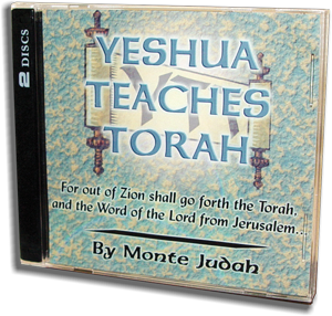 Yeshua Teaches Torah