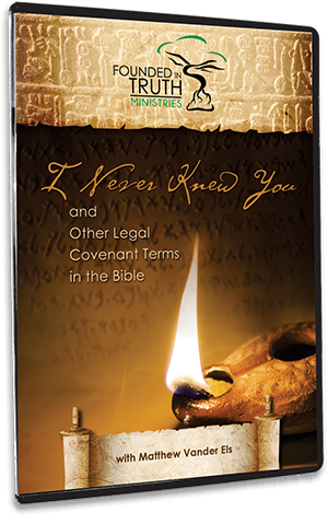 I Never Knew You and Other Legal Covenant Terms in the Bible - DVD