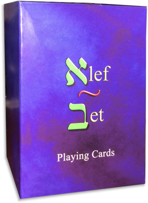 The Alef-Bet Playing Cards