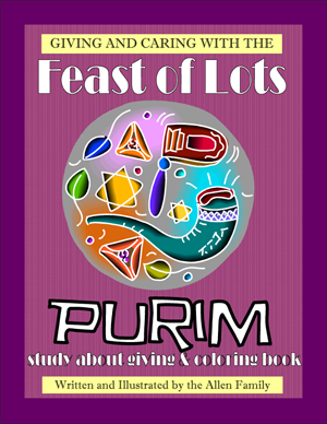 Purim Coloring Book - PDF download