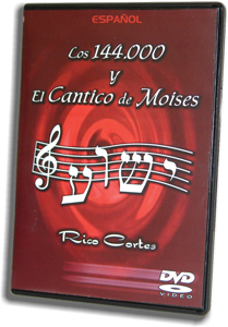 144,000 and the song of Moses (Spanish)