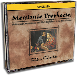 Messianic Prophecies Rabbinical Commentaries (English)