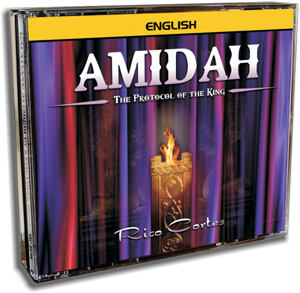 Amidah - The Protocol of the King CD