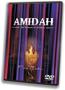 Amidah - The Protocol of the King