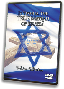 Is Yeshua the True Messiah of Israel?