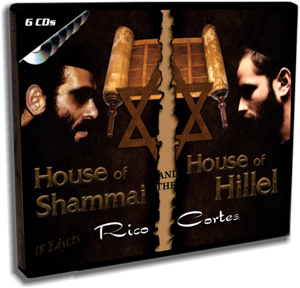 House of Shammai and House of Hillel