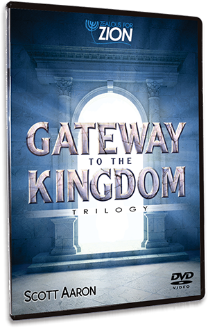 Gateway to the Kingdom Trilogy