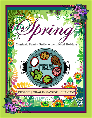 Spring Family Feast Guide - PDF download