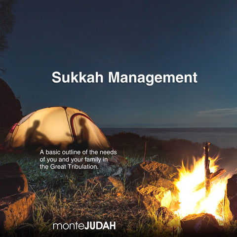 Sukkah Management (Digital Download MP3)