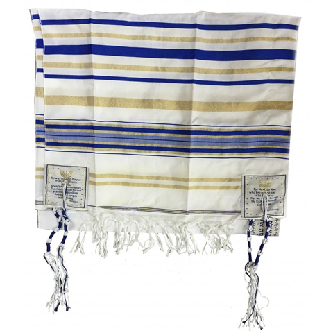 Messianic Tallit - Royal Blue/Gold