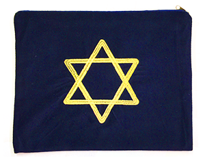 "Velvet Tallit Bag (Dark Navy Blue) ""Star of David"""