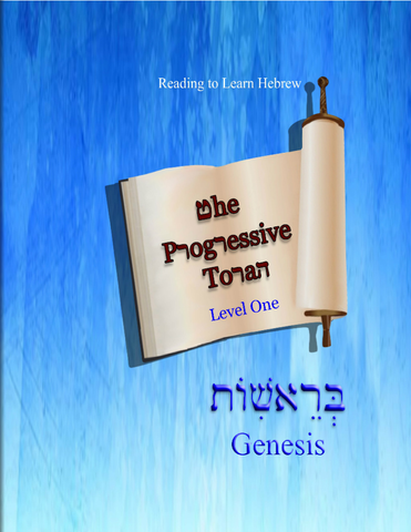 The Progressive Torah: Genesis