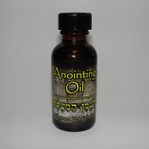 Anointing Oil (1 oz Bottle)