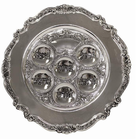 "Silver - ""Decorative Border"" Seder Plate 13-inch"