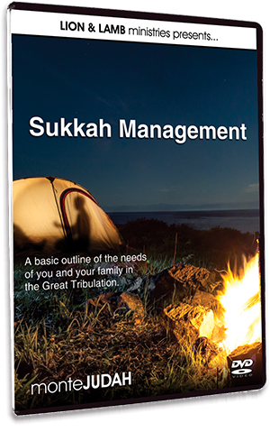 Sukkah Management - DVD
