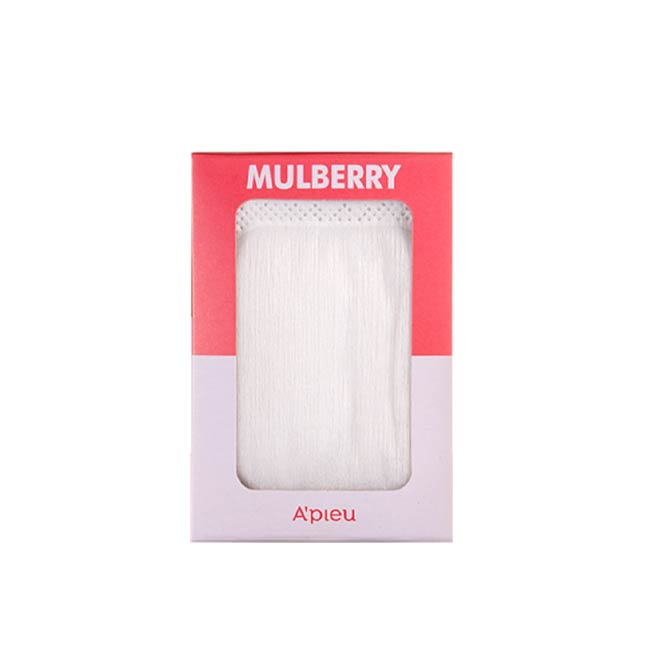 Mulberry Blemish Cotton Sheets