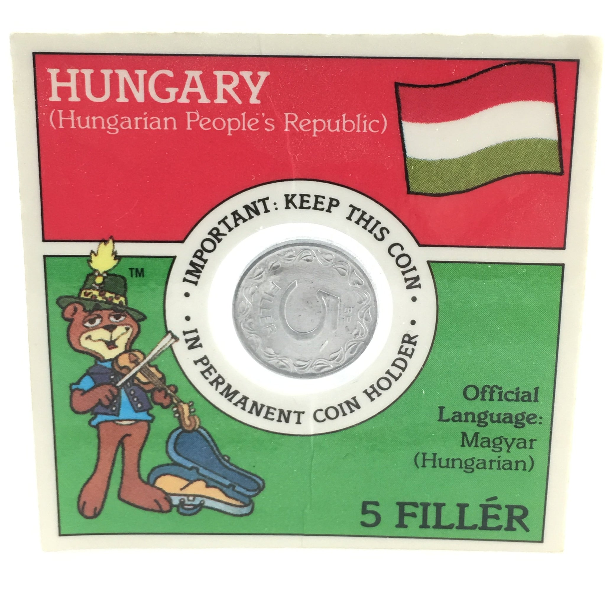 Hungary 5 Filler Coin - Kellogg Sugar Crisp - Error Coin (c.1970s)