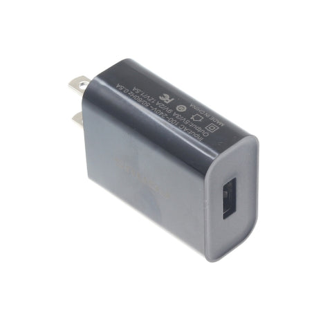 Image of Quick Home Charger 18W USB Travel Wall Power