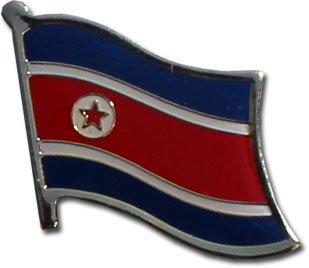 North Korea - National Lapel Pin
