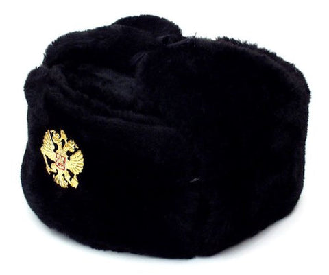 Hat Russian Soviet Imperial Eagle Black KGB *Fur Military Cossack Ushanka* Size S