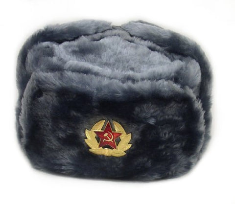 Russian Soviet winter hat  Ushanka  w/military removable badge GREY size XL (62)