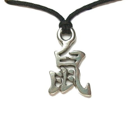 Year of the Rat Chinese Horoscope Pewter Pendant On Slip Knot Necklace