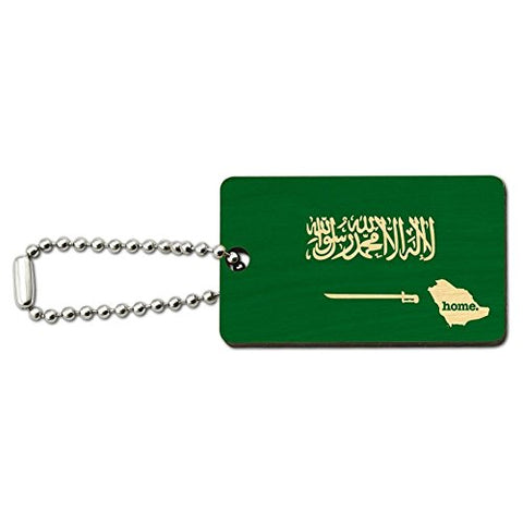 Saudi Arabia Home Country Wood Wooden Rectangle Key Chain - Flag